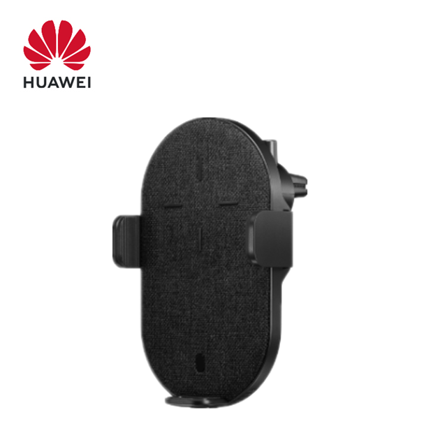 Huawei Wireless Car Charger 27W Wireless Charger